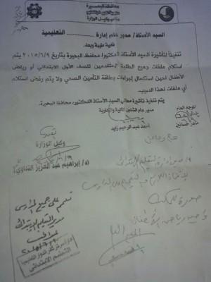 شارك المصري اليوم