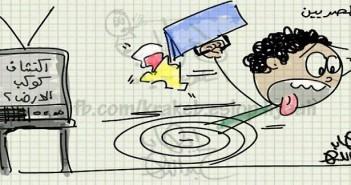 اكتشاف كوكب جديد.. المصريين (كاريكاتير)