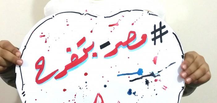 بالصور.. عائلة مصرية بالإمارات تحتفل بقرب افتتاح قناة السويس الجديدة 📷