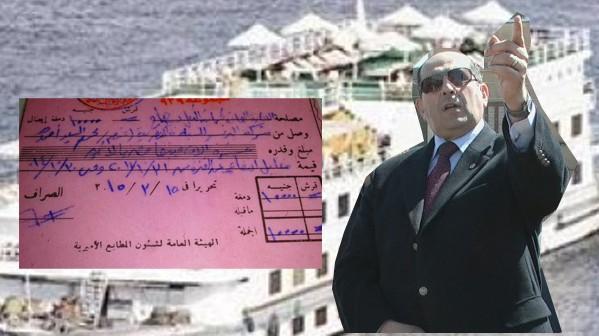 صاحب مطعم عائم يحتج على قرار محافظ سوهاج بإخلائه لصالح فندق