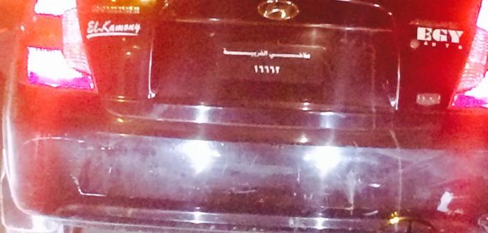 لوحة سيارة.. مفيش أرقام أصغر من كدة 📷