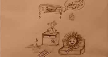 ارتفاع درجات الحرارة ـ كاريكاتير