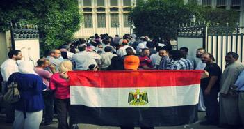 المصريين في الخارج ـ أرشيفية