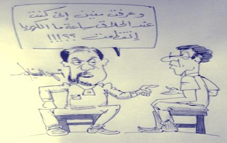 🎨 عودة انقطاع الكهرباء (كاريكاتير)