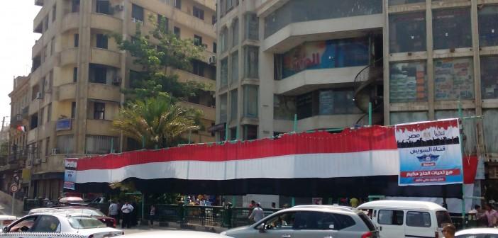بالصور.. أجواء احتفالية بوسط القاهرة قبل ساعات من افتتاح القناة الجديدة 📷