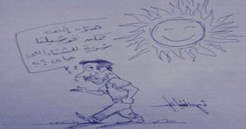 كاريكاتير أحمد السنباطي.. ارتفاع درجات الحرارة
