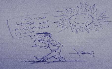 🎨 قولوا لعين الشمس ماتحماشي (كاريكاتير)