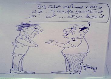 هروب المصريين إلى الشواطىء مع ارتفاع درجات الحرارة (كاريكارتير أحمد عبدالله)