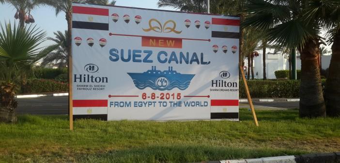 مسيرة للسيارات وأعلام ولافتات باحتفالات شرم الشيخ بقناة السويس الجديدة