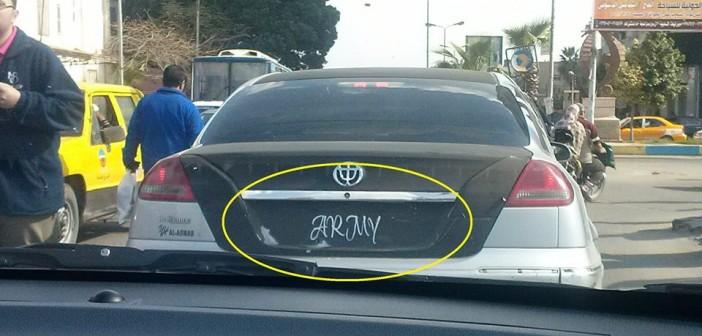 سيارة بدون لوحات معدنية.. وصاحبها يكتفي بـ«army» لتخطي مرور الإسماعيلية 📷