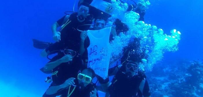 بالصور.. 7 مصريين ينفذون «غطسة» اليوم احتفالا بقناة السويس الجديدة 📷