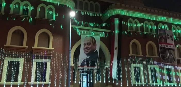 جامعة الإسكندرية تتزين قبيل افتتاح قناة السويس الجديدة 📷