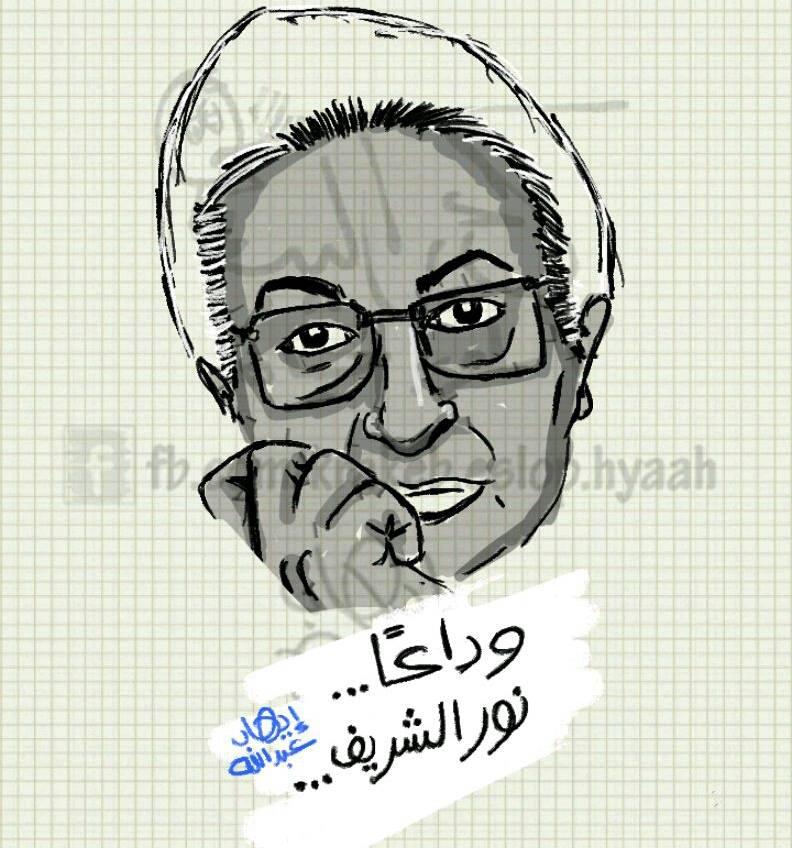 وداعًا عمر الشريف .. رسوم إيهاب عبدالله