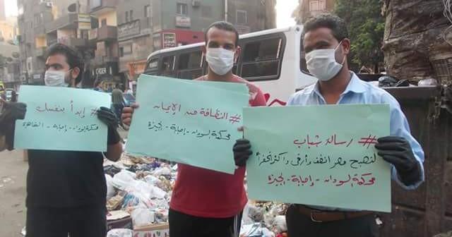 في 4 سبتمبر المقبل.. مظاهرة في إمبابة ضد انتشار القمامة بشعار #فسادكم_لن_يقتل_طموحنا