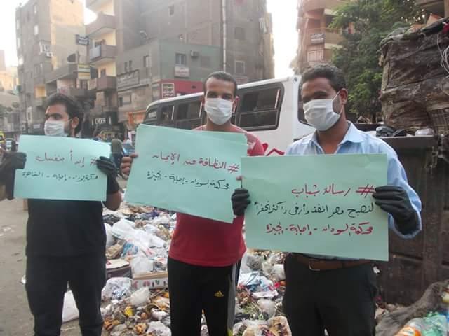 في 4 سبتمبر.. وقفة احتجاجية بإمبابة ضد انتشار القمامة بشعار «#فسادكوا_لن_يقتل_طموحنا»
