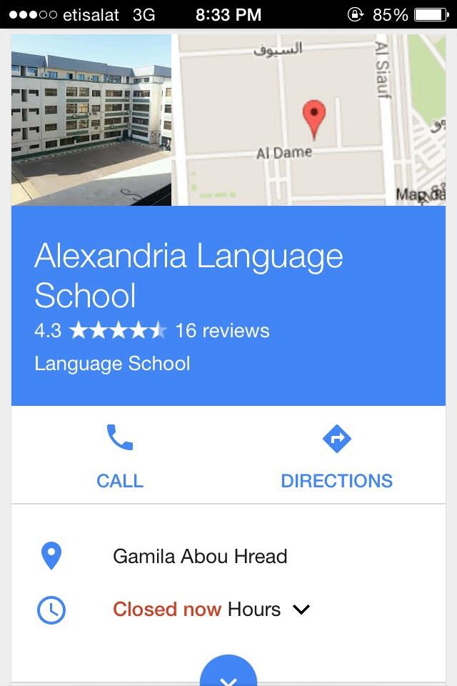 تخبط قرارات التعليم والنزاع على مدرسة الإسكندرية للغات يهدد مستقبل أبنائها