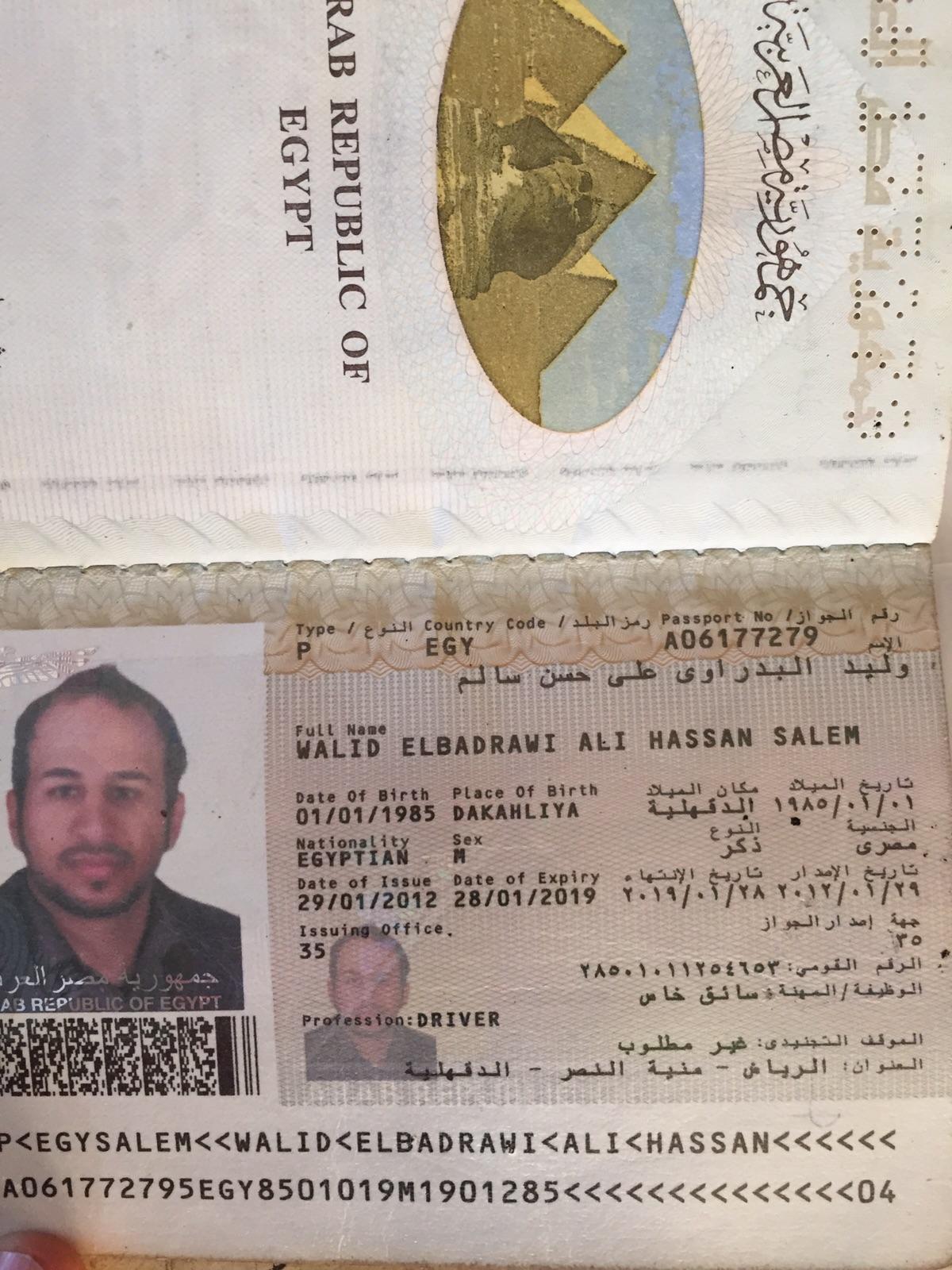 مواطن: أمين شرطة أطلقان النار علي.. وأصابني بعاهة مستديمة في قدمي