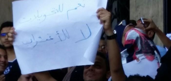 طلاب يتظاهرون أمام جامعة الإسكندرية للمطالبة بفتح باب التحويلات 📷