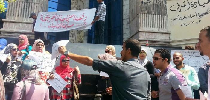 بالصور.. متقدمون لوظائف التأمينات يتظاهرون أمام «الصحفيين» لإعلان نتيجة المسابقة 📷