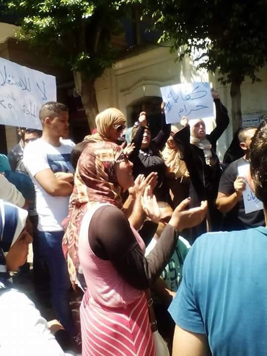 تظاهر طلاب التعليم المفتوح لجامعة القاهرة ضد رفع أسعار «المواد البيني»