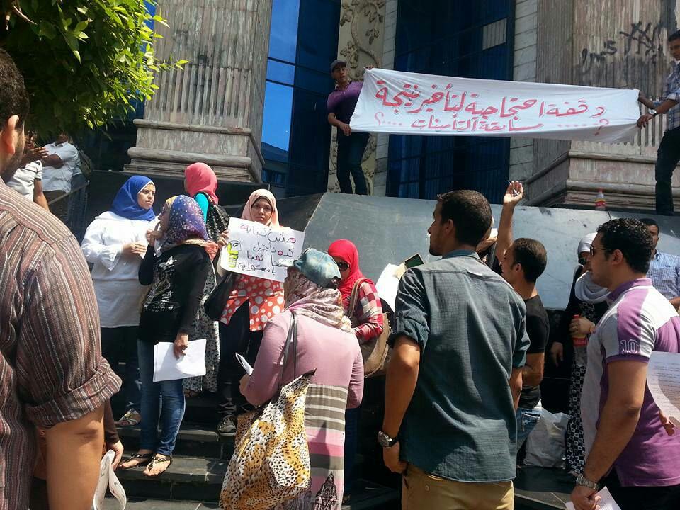 متقدمون لوظائف التأمينات الاجتماعية يتظاهرون أمام «الصحفيين» لإعلان نتيجة المسابقة