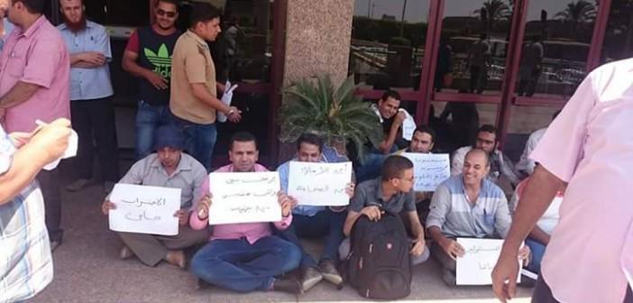 بالصور.. وقفة احتجاجية لمهندسي الري أمام الوزارة للمطالبة بالكادر 📷