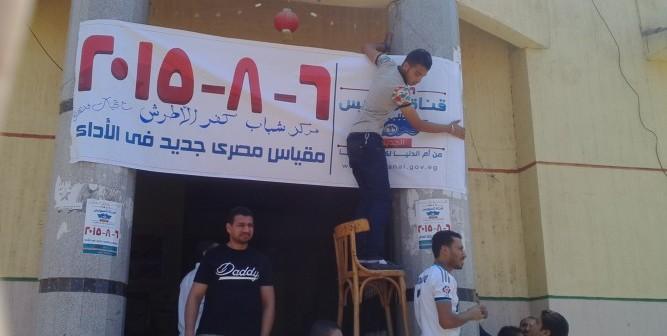 بالصور.. احتفال قرية كفر الأطرش بالدقهلية بالقناة الجديدة