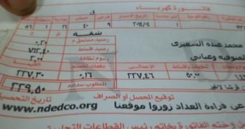 مواطن: «الكهرباء» تسرق الغلابة علنًا برفعها قيمة فواتير الاستهلاك