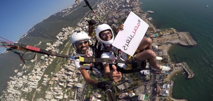 شاعر مصري شاب يحتفل بقناة السويس الجديدة بالقفز ببراشوت في سماء لبنان