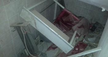 جهاز الأشعة بعيادة التأمين الصحي في مدينة السادات