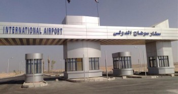 مطار سوهاج ـ أرشيفية