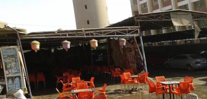 بالصور.. الاستيلاء على جراج حكومي وتحويله لمقهى ومحال تجارية خاصة 📷