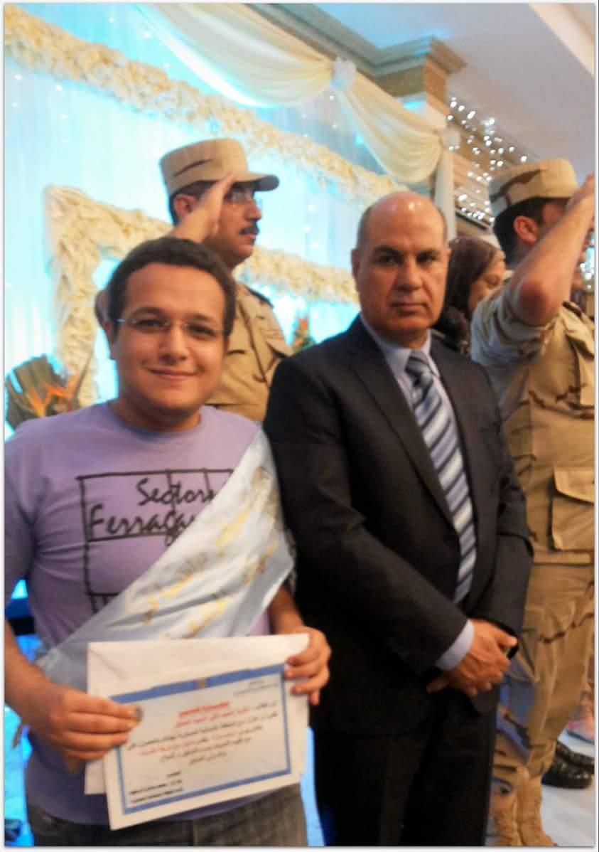 بالصور.. الطالب الأول على جامعة كفر الشيخ يشكو عدم تعيينه معيدًا: «مفيش درجات مالية»
