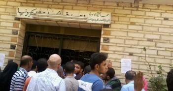 مكتب تنسيق جامعة المنصورة