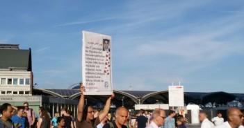 مظاهرات إيرانية في ألمانيا مناهضة لنظام الحكم في طهران