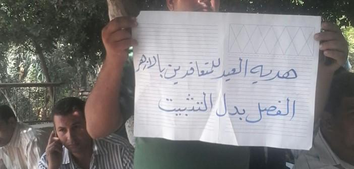 بالصور.. معلمون يتظاهرون ضد فصلهم أمام المنطقة الأزهرية بالقاهرة 📷