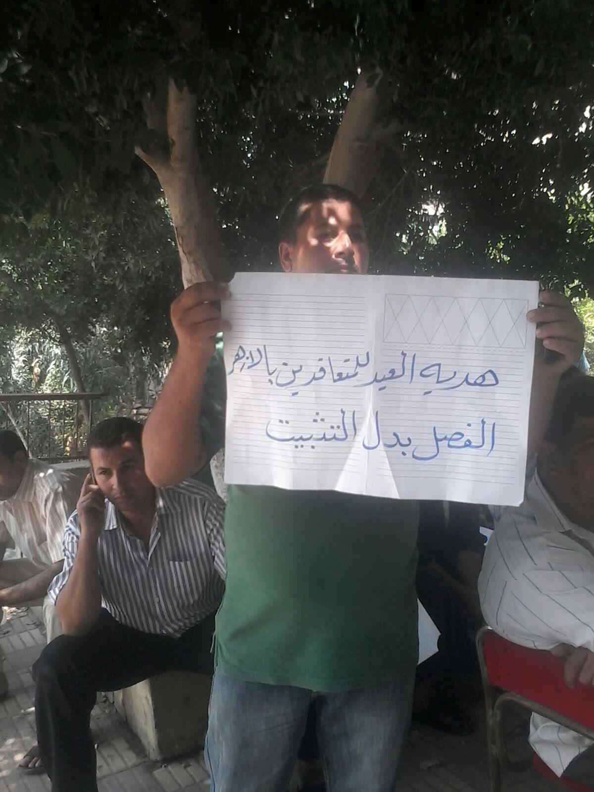 لصور.. معلمون يتظاهرون أمام المنطقة الأزهرية بالقاهرة اعتراضًا على فصلهم