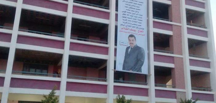 بالصور.. على هامش العيد.. مرشحون يستغلون المدارس في الدعاية الانتخابية 📷