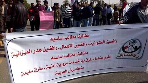 مواطنون: الشيخ زايد أصبحت عشوائية بسبب الإهمال.. وجهاز المدينة لا يتحرك