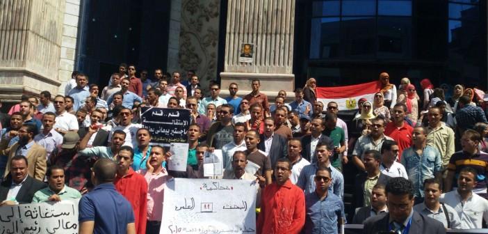 بالصور.. وقفة لحملة الماجستير والدكتوراه على سلم «الصحفيين» للمطالبة بالتعيين 📷