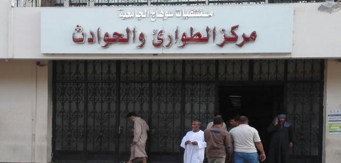 بالصور.. مواطن يرصد إهمال طوارىء «سوهاج الجامعي»: لا أطباء والمرضى «ع الأرض» 📷
