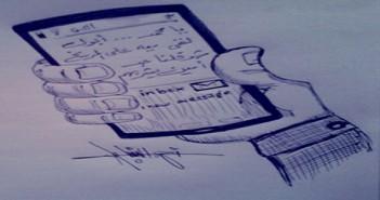 اكتشاف مياه على المريخ (كاريكاتير أحمد سنباطي)
