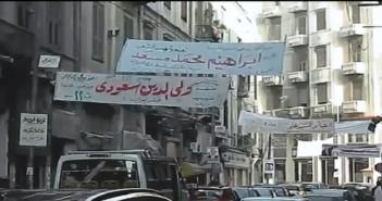 الإسكندرية.. لافتات انتخابية مصنوعة من القماش