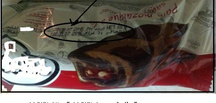 بالصور.. مواطن يطالب «الصحة والتموين» بالرقابة على المنتجات المستوردة