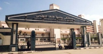 مستشفى طنطا الجامعي ـ أرشيفية