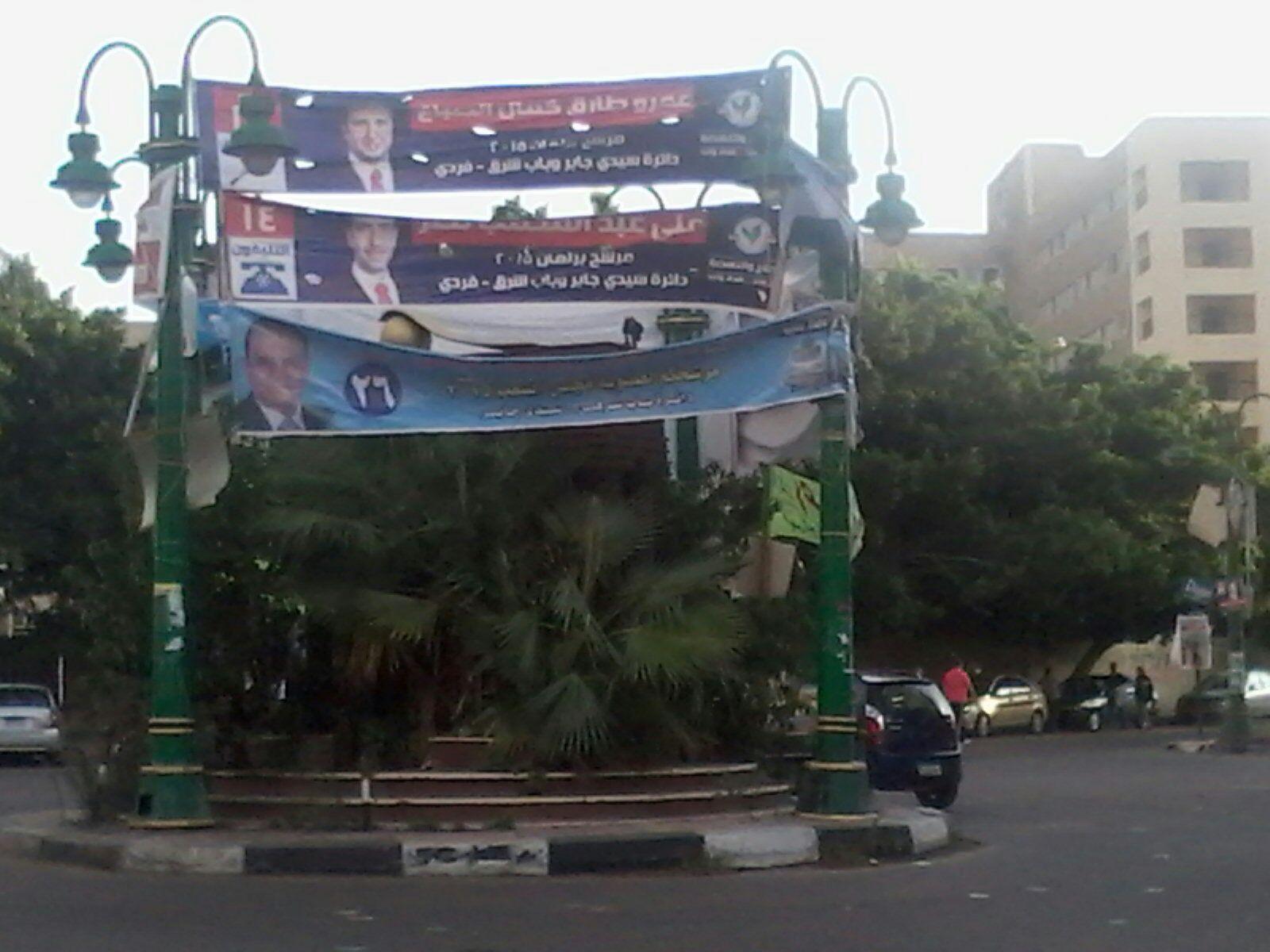 بالصور.. أجواء انتخابات دائرة سيدي جابر بالإسكندرية.. دعاية أمام اللجان وتأمين كثيف