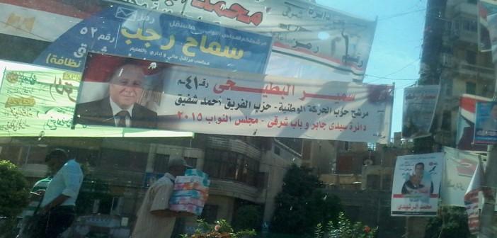 بالصور.. لافتات مرشحين تُغرق كوبري الإبراهيمية بالإسكندرية (شاركنا أجواء الانتخابات في مكانك 📢)