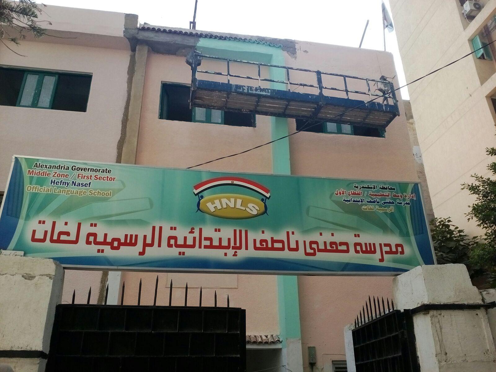 بالحبر الفسفوري.. ناخبة تصوت في دائرة سيدي جابر بالإسكندرية: تحيا مصر (شاركنا صورك 📢)