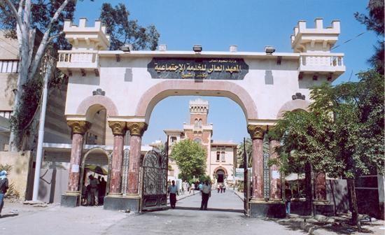 عميد معهد الخدمة الاجتماعية بمدينة نصر يطرد الطلاب المحولين من أول محاضرة