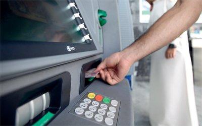 مُحدث|| انقطعت كهرباء ماكينات البنك الأهلي عند سحبه من رصيده.. ووصلته رسالة: «تم خصم المبلغ» 📷